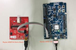 mdbt40-dk-board1