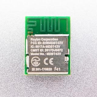 MDBT42V(nRF52832 Bluetooth® LE module, WLCSP 20pin) 各国電波認証取得