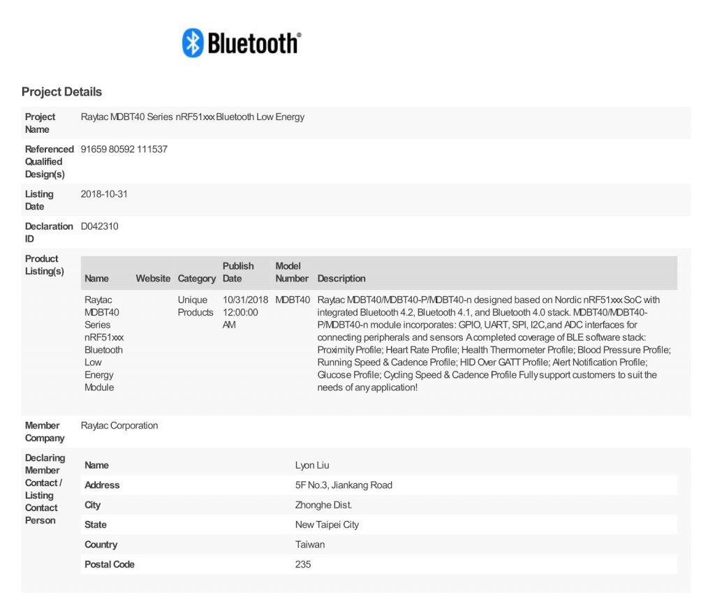 Raytac MDBT40シリーズモジュール BT4.2にてBluetooth® ロゴ認証取得