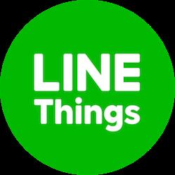 LINEの新サービスIoTプラットフォーム「LINE Things」