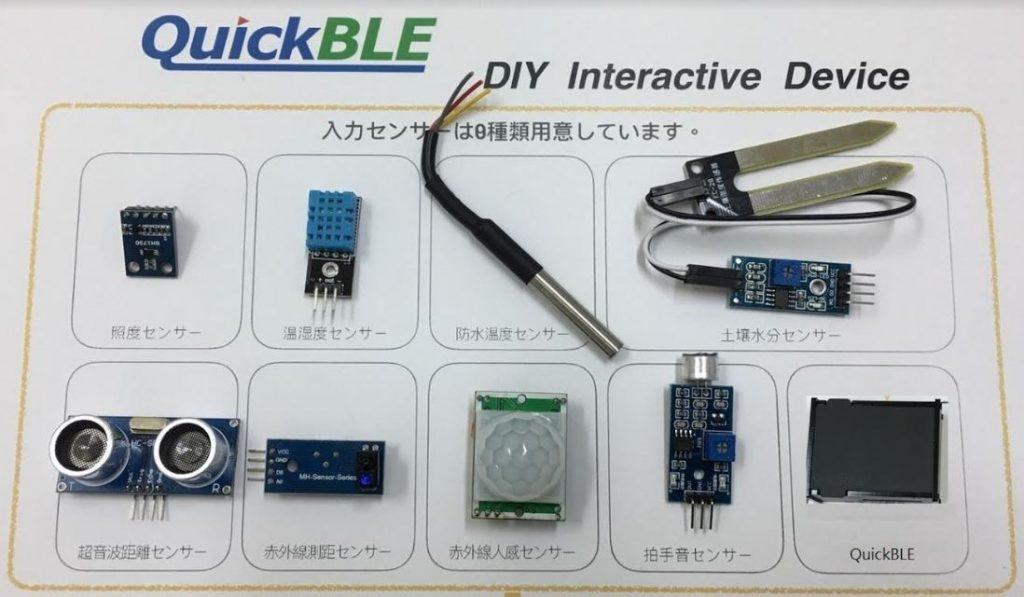 quick-ble-sensors